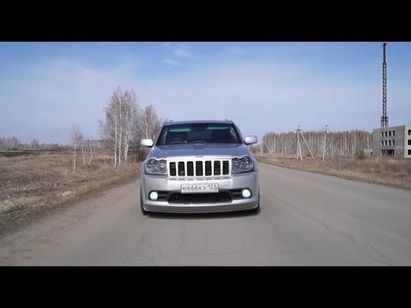 Jeep Grand Cherokee SRT-8 ФилАвто SRT8 Омск