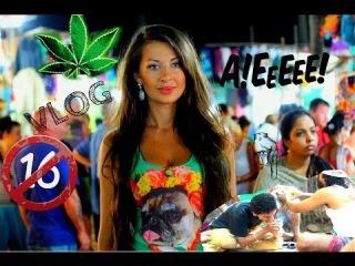 ▶ Индия 2 Выпуск | Правда о Гоа! | Секс Наркотики и Рок-н-ролл / Битлз Баньян