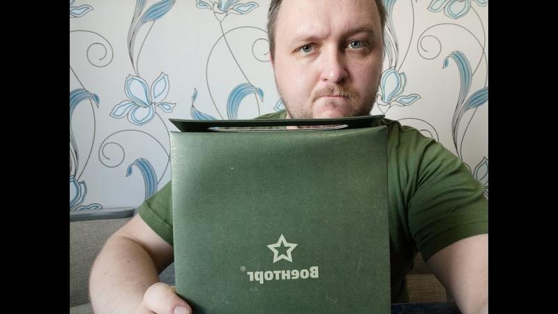 Обзор сухпайка Российской армии. Комплектация 7.