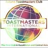 Welcome to Astana Toastmasters Club!