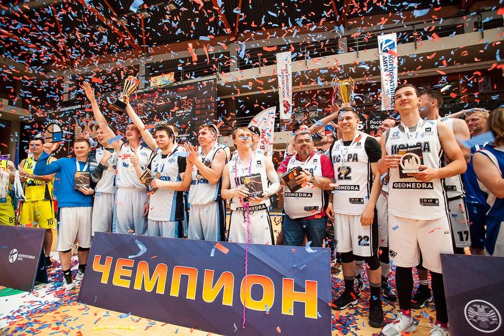 2 июня состоялся Суперкубок КЛБ и Кубок Банка России по баскетболу