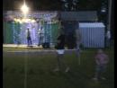 День деревни Клементьево Танцуют все..... Дискотека-ДЖАЗ!