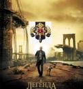 Виталий Зимушко фото #2