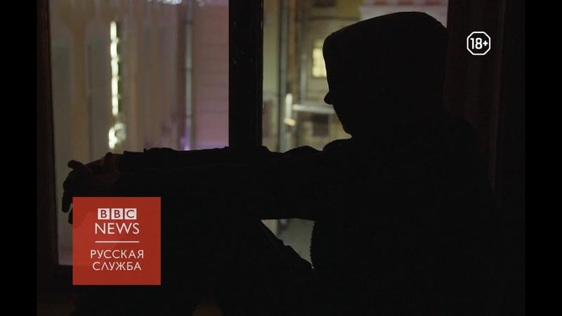 Недетские дома: расследование о насилии против детей. Документальный фильм Би-би-си » Freewka.com - Смотреть онлайн в хорощем качестве