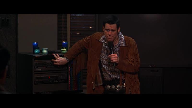 Джим Керри поет Somebody To Love - Jefferson Airplane / Кабельщик 1996 / The Cable man