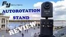 FeiyuTech Motorized Autorotation Stand REVIEW