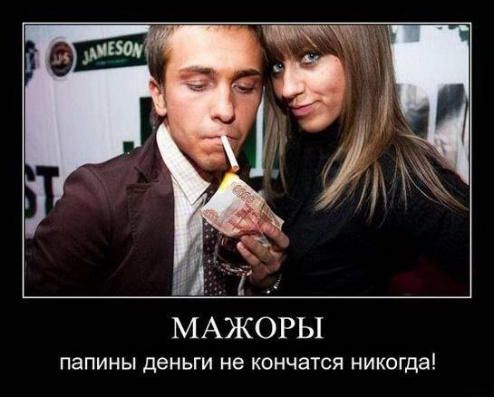 Суд назначил залог в 137 тыс. гривен для мажора Толстошеева, устроившего смертельное ДТП - Цензор.НЕТ 9736