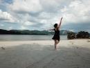 Dancing Machine | Julia Polo