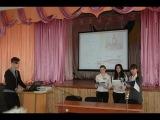 01 03 2013 г школа 78 Чертоку БЕ 101год