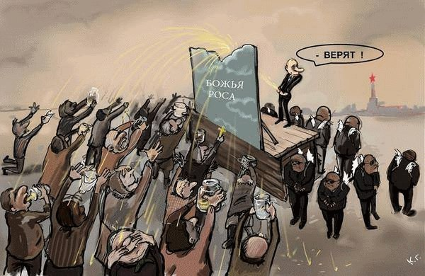Главный пропагандист Первого канала Леоньтев 12 лет предрекает банкротство Америки и крах доллара. Эпичное - Цензор.НЕТ 3297