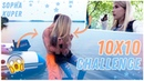 10x10 CHALLENGE НАШ ЛЕТНИЙ ЛАГЕРЬ