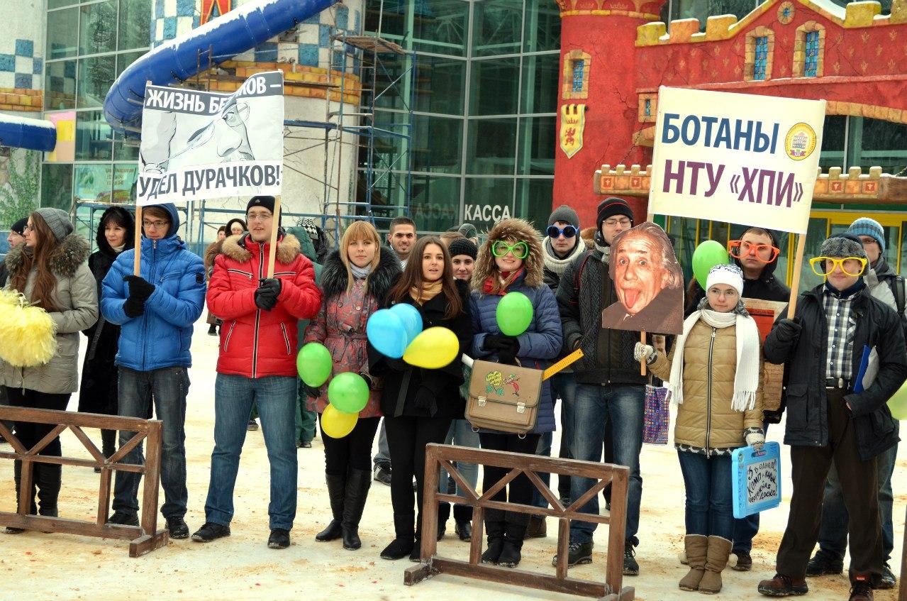 Студенты НТУ ХПИ в парке Горького