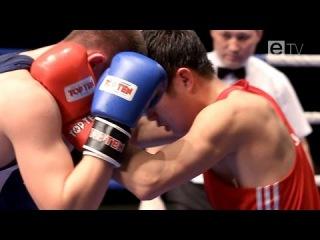 Четвертьфинальные бои XXXI международного турнира по боксу памяти Галыма Жарылгапова