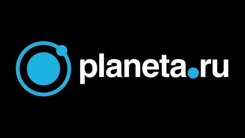Торба-на-Круче. Старт на Planeta.ru - поддержал информационно. Максим Стоялов