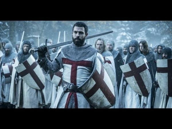 Knightfall Season 2 Trailer rus AlexFilm