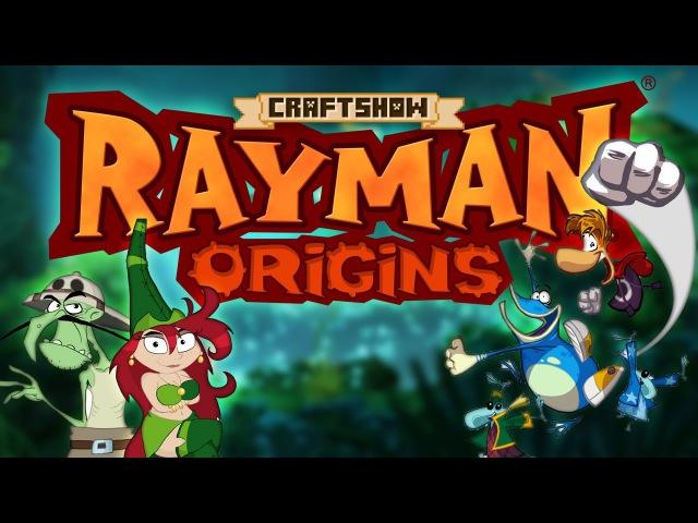 Rayman Origins 1 с Рамоном и Резо (запись со стрима)