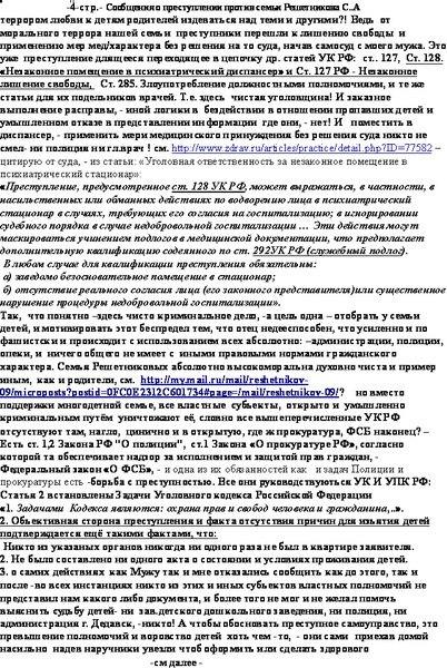 http://cs403816.vk.me/v403816616/7bc6/d3CRNChTnxY.jpg