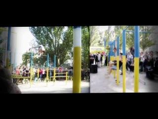 Street Workout Dnepropetrovsk(соревнования на турнике, брусьях)