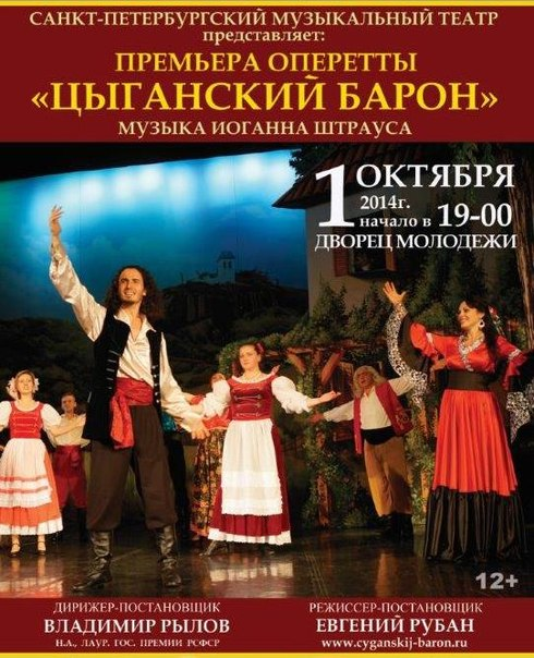 Russia Bashkortostan