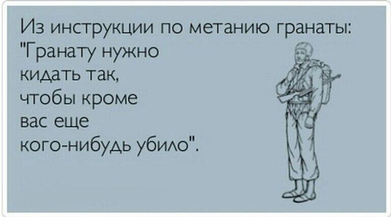 https://pp.vk.me/c543105/v543105094/1f760/WhDoorIBZsU.jpg