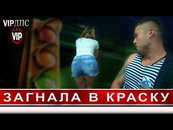 Разборки в тату-салоне - Сериал онлайн VIP ДПС - Сезон 2 (Серия 9)