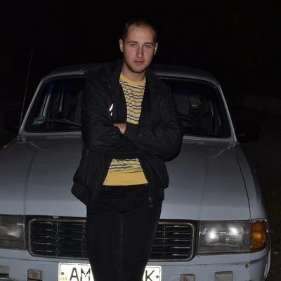 Дима Нестерчук, 11 февраля , Житомир, id32929318