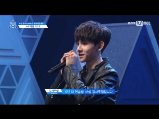 [PERF.] 170407 Kim Samuel (Brave Ent.) - EP.1 Produce 101 @ Mnet Official