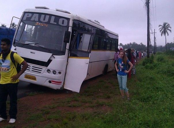 Я и сломанный автобус