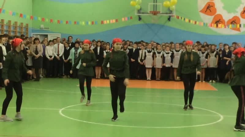22 01 19г Танец Россия 8б класс