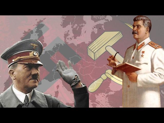 Если бы Гитлер НЕ напал на СССР в 1941 году | Альтернативная история