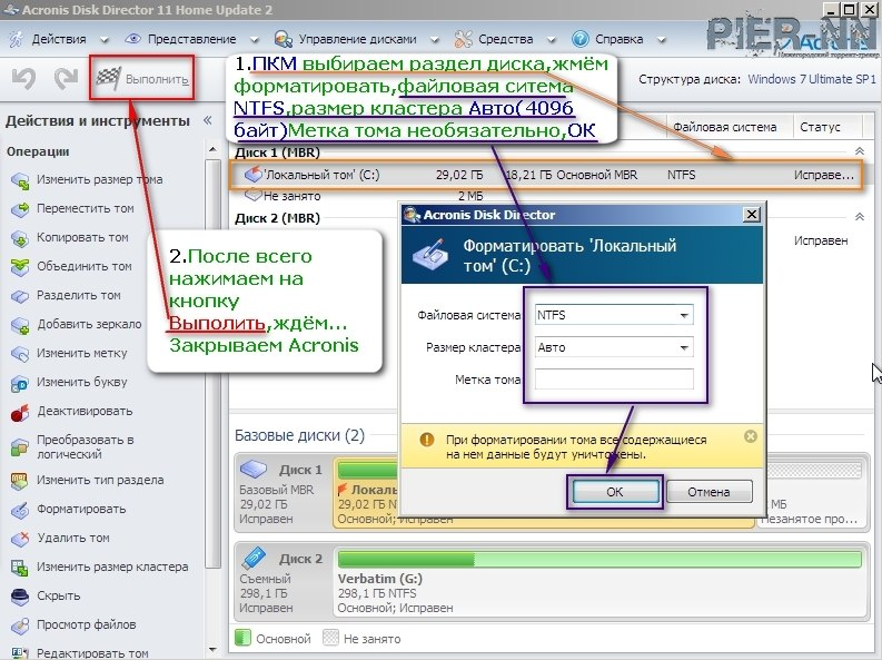 Как сделать собственную сборку windows 10 - Ремонт СПБ