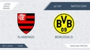 AFL18. United World. Premier. Day 24. Flamengo - Borussia D