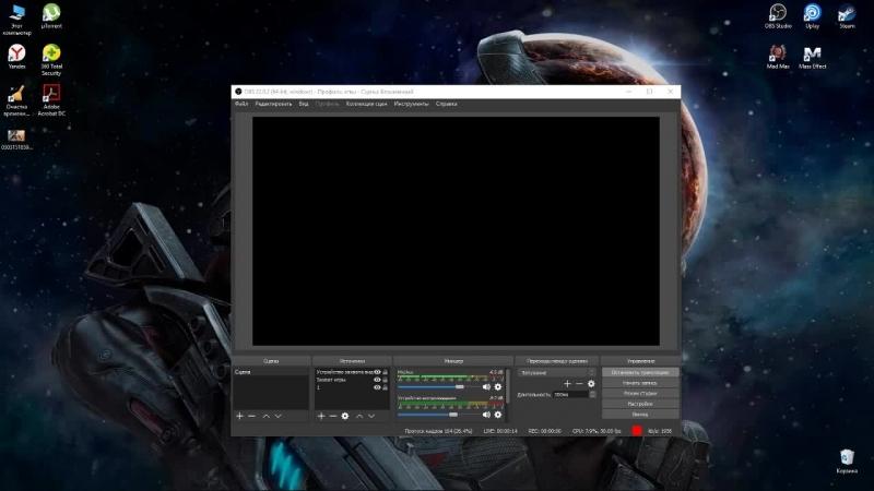 Mass Effect. Часть 14.