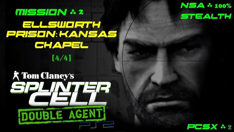 Splinter Cell: Double Agent [PS2/PCSX2/HD] NSA – Миссия 2: Тюрьма Элсворт – Часовня (4/4)