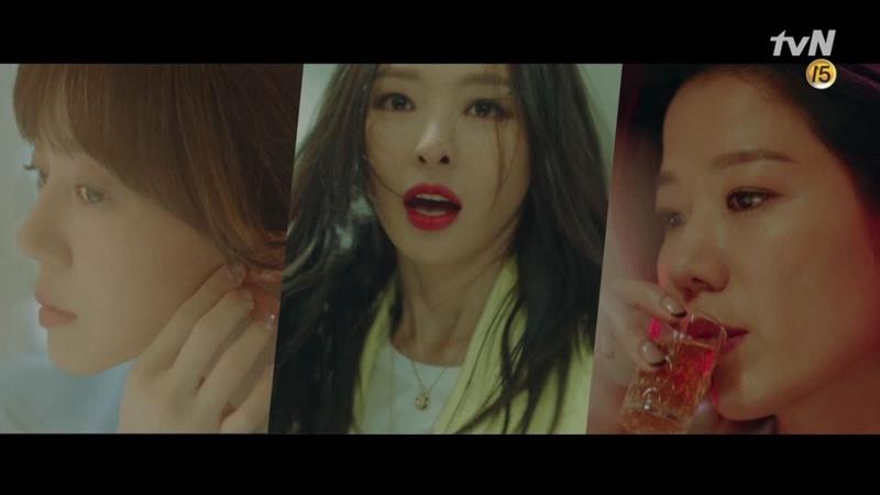 [예고] 3인 3색, 걸크유발 언니들이 온다♥ tvN 검색어를 입력하세요 WWW 6월 5일 (수)