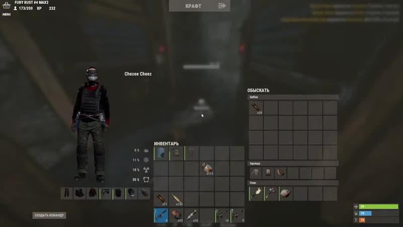 Xteenz Рейд горного бункера наполненного серой Раст Rust