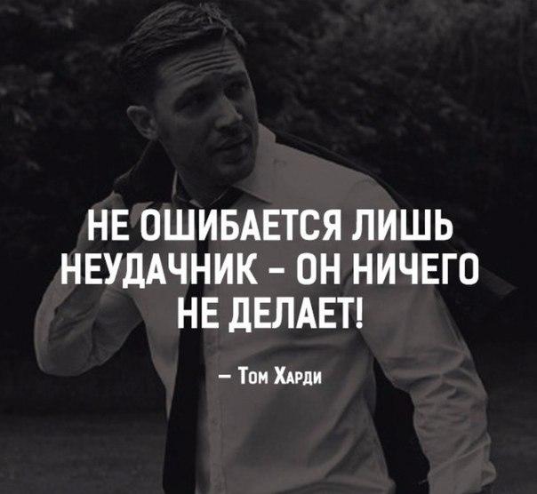 Фото №456239356 со страницы Ивана Хохлова