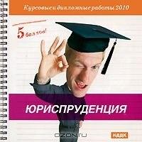 Ольга Сергеевна, 31 июля 1988, Нижний Новгород, id200869087