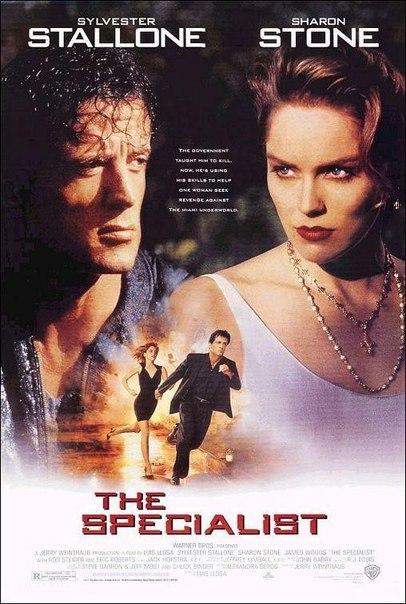 Ver El especialista (1994) Online