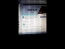 Видео отзыв от подписчика о торговле по крипте