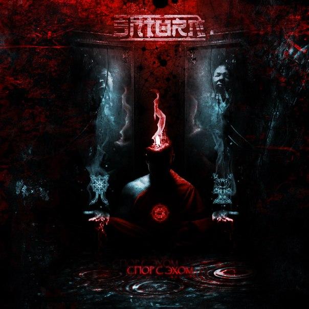 Новый сингл SHTURM - Спор с эхом