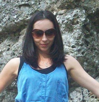 Vialina Korghuk, 14 октября , Волгоград, id73292435