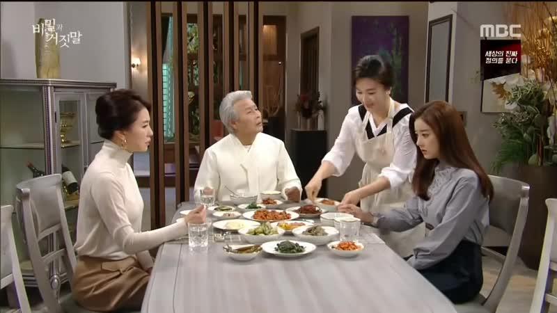 MBC 일일드라마 [비밀과 거짓말] 101회 (화) 2018-12-11 저녁7시15분 (8 MBC NewsDesk)