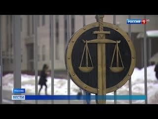 Кокорин и Мамаев остаются под стражей до 8 апреля