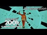 2001 год Космическая одиссея 2001 A Space Odyssey 2018 Трейлер Отреставрированного Фильма