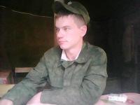 Антон Пугачев, 14 июля 1991, Шуя, id147185224