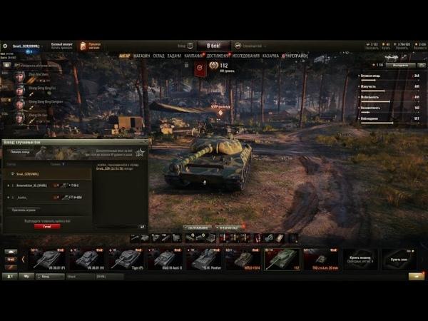 World of Tanks ПРОБНЫЙ СТРИМ НА НОВОМ ЖЕЛЕЗЕ