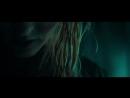 Русалка Озеро мертвых — Трейлер (2018)