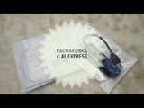 Распаковка. Обзор посылки с AliExpress. USB HUB 2.0 combo
