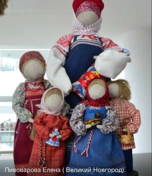Русский костюм на рубеж.